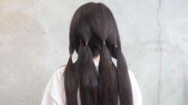 【髪の毛 寄付】豊橋市美容室・ヘアドネーションカットが人気ですJHD&C