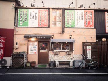 【豊橋 居酒屋 外食】美味いピザ&ワイン・イタリア料理のHELP(ヘルプ)〜美食家が満足する料理が楽しめる〜