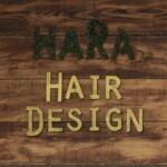 豊橋の個人店・美容室 ハラヘアデザイン【理想に寄り添い提案】